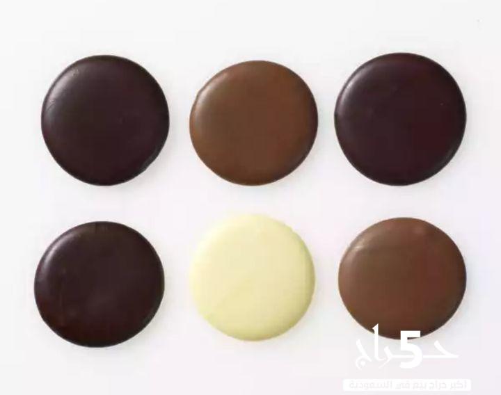 شوكولاتة خام لنوافير الشوكولاتة والحلويات
