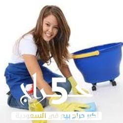 خادمات للتنازل0502382368