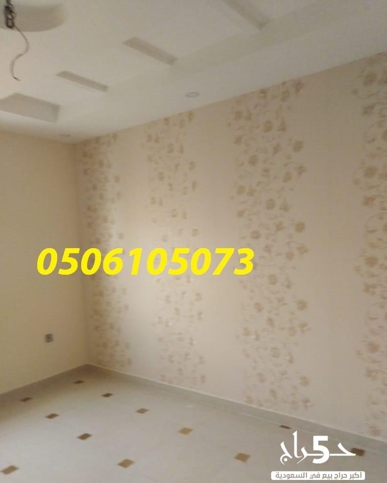 ورق جدران غرف نوم 0506105073
