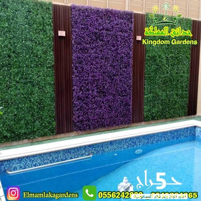 تنسيق حدائق استراحات0556242888 تركيب نوافير  تصميم شلالات عشب جداري الرياض
