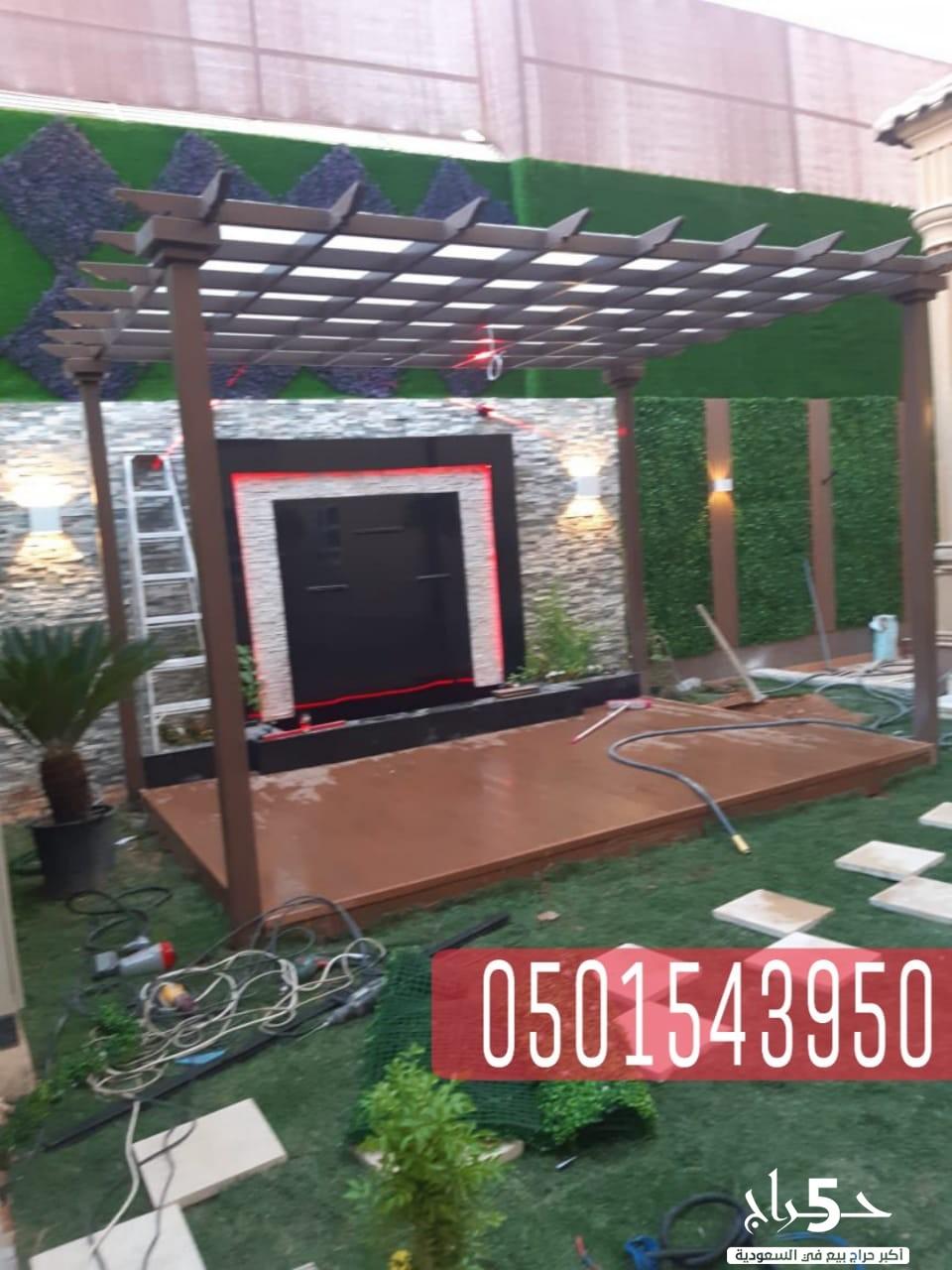 تنسيق حدائق في جدة , برجولات خشب , جلسات حدائق منزلية , 0501543950