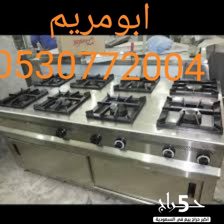 ابوالطيب شراء الأثاث المستعمل بالرياض 0530772004