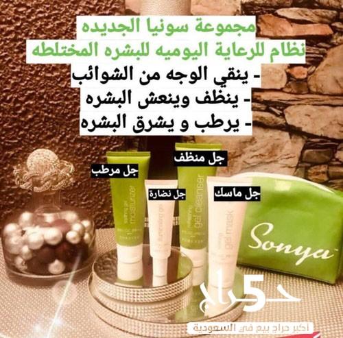 ابو ماجد لمنتجات العناية والجمال من فوريفر