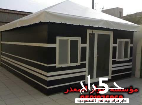 تفصيل بيوت شعر , تفصيل خيام ملكية , بيوت شعر الرياض ,0501976969 مؤسسة انوار المعذر