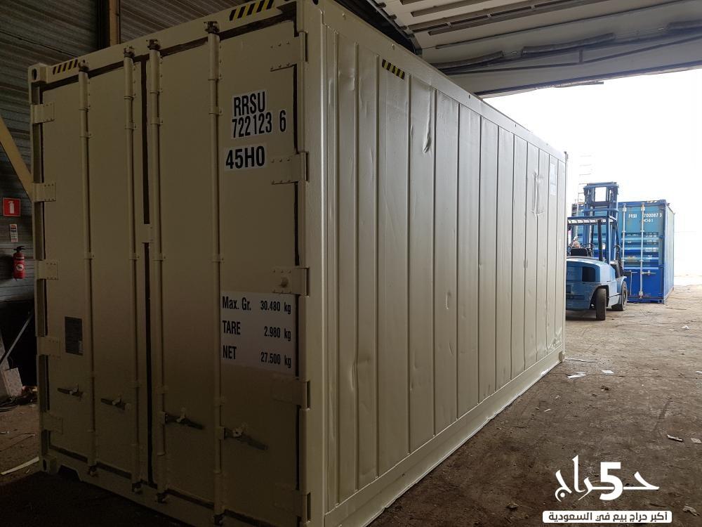 للبيع بسعر مميز كونتينر براده  20 قدم insulated عازل للحرارة