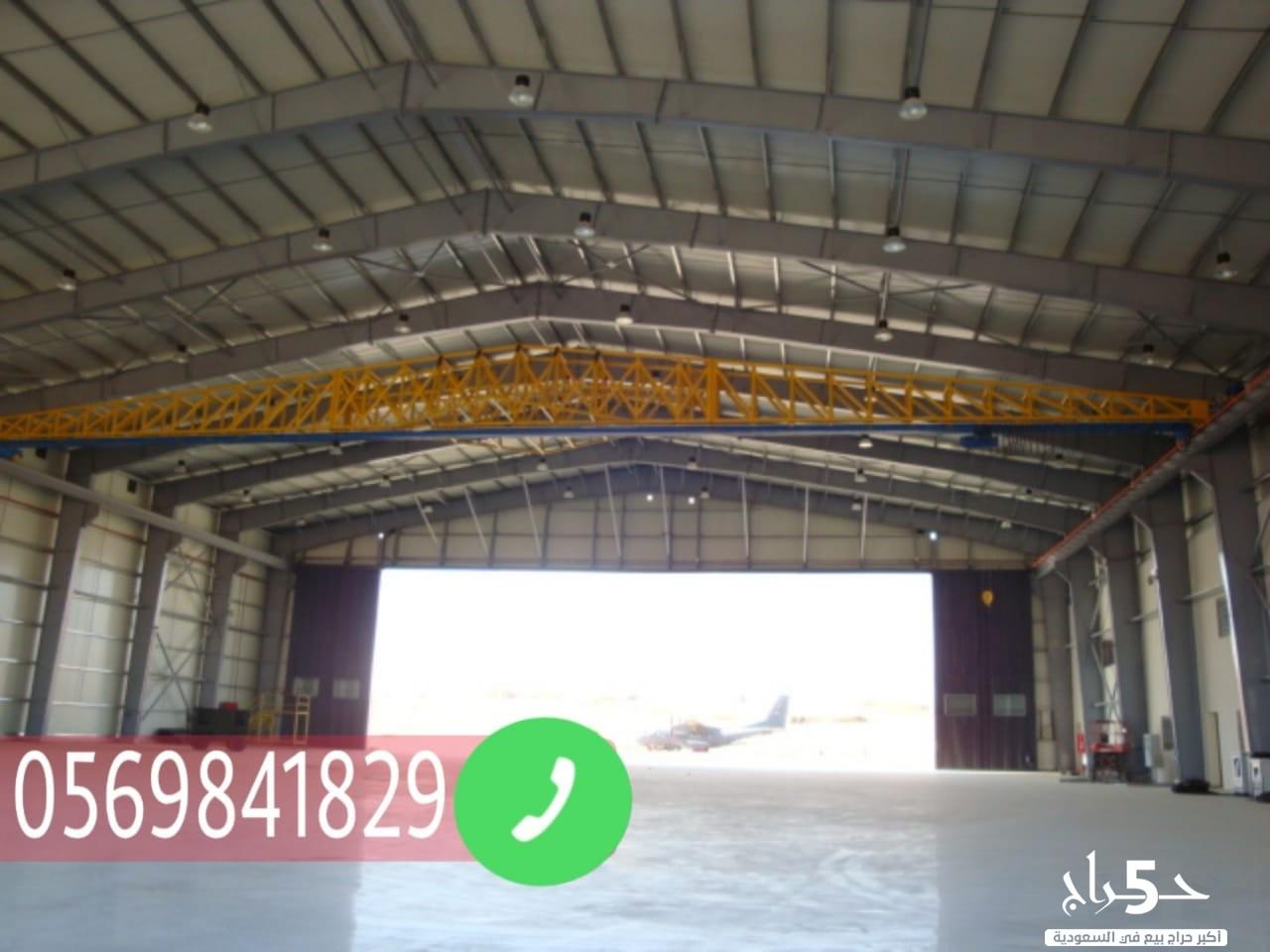 تركيب مستودعات بالباحه , 0569841829 بناء هناجر للتخزين ومستودعات للشركات بالطائف ,