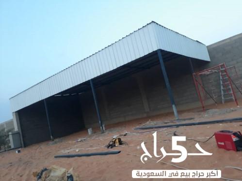 تركيب الشينكو الرياض وجميع مدن المملكة0559677708