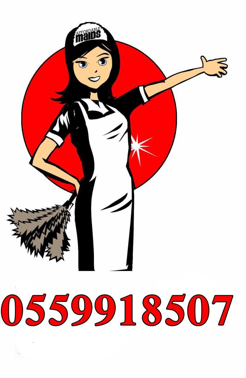 يوجد خادمات كينيا أوغندا للتنازل 0559918507