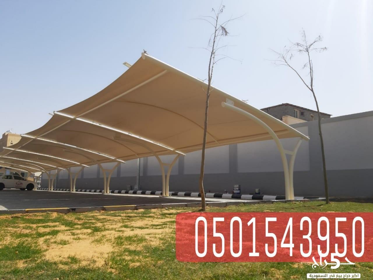 افضل اشكال مظلات سيارات في جدة , 0501543950