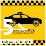 كداد الرياض البحرين 0541436283