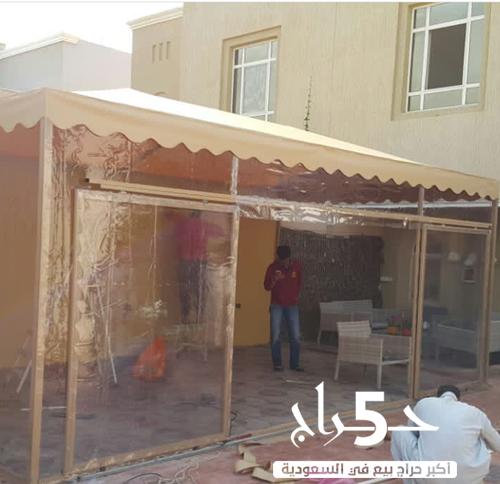 عرض لمده شهر خصوم 25% مظلات للبيع مظلات سيارات وحدائق وبرجولات وسواتر.بجدة ومكه0559885007