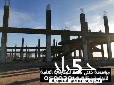 هناجر ومستودعات قاعات افراح وقصور مقاولات و بناء من مؤسسة ظل جدة 0500301445