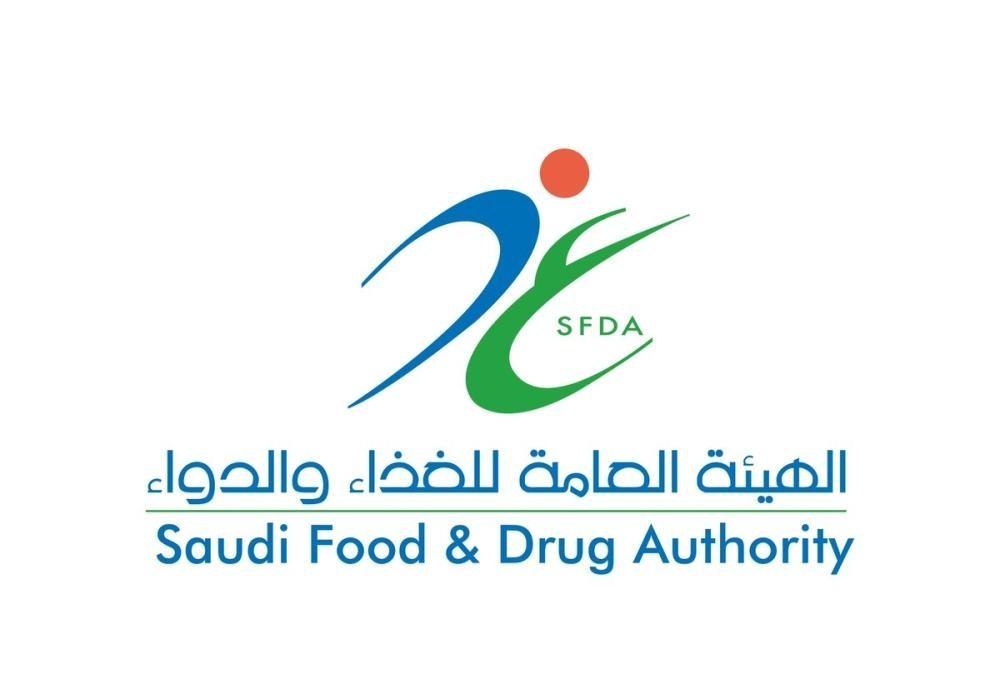 مستودعات مرخصة من هيئة الغذاء و الدواء للتخزين للغير