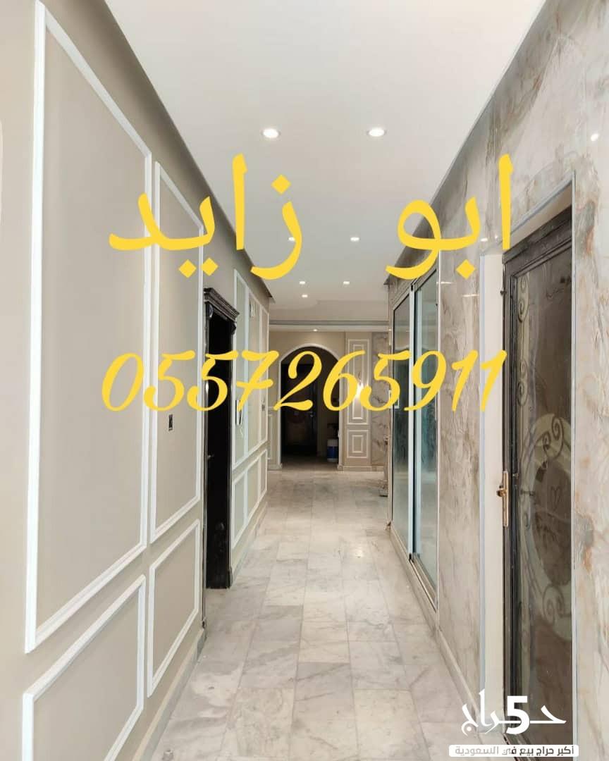 معلم دهانات الرياض0557265911