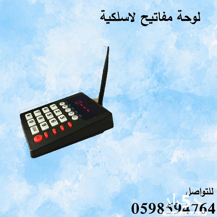 أجهزة صفوف انتظار العملاء 0598594764