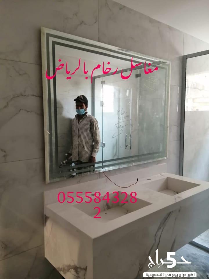 صور مغاسل حمامات ديكورات