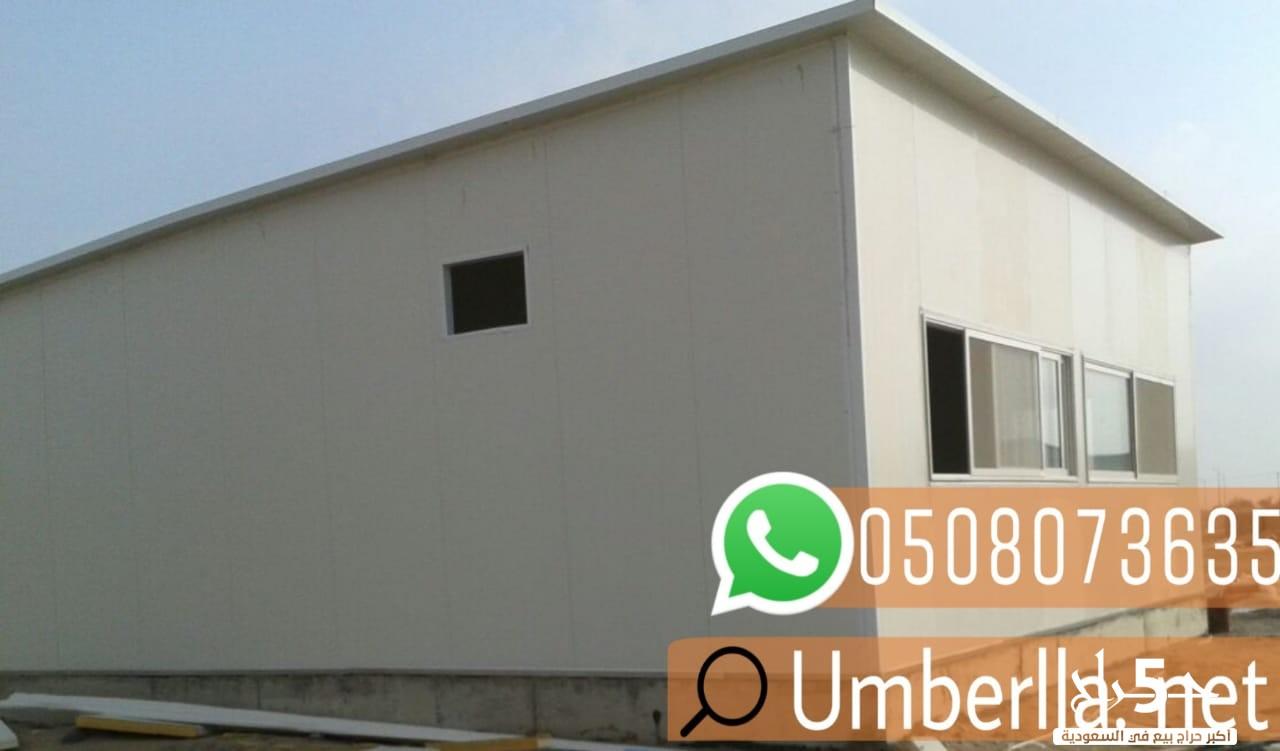 غرف ساندوتش بانل في جدة, تركيب الواح ساندوتش بانل , 0508073635