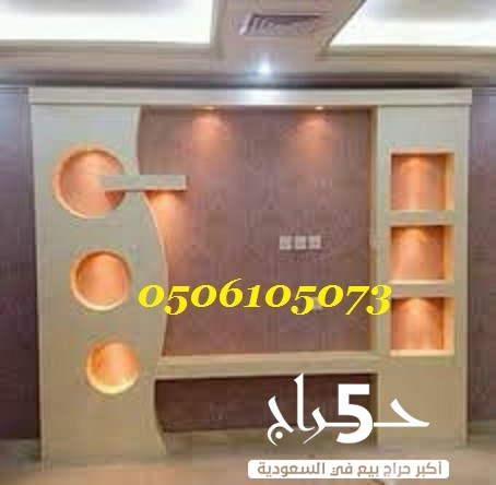 معلم دهانات وبويه في جده 0506105073