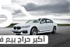 كداد توصيل من الرياض الي البحرين 0541436283