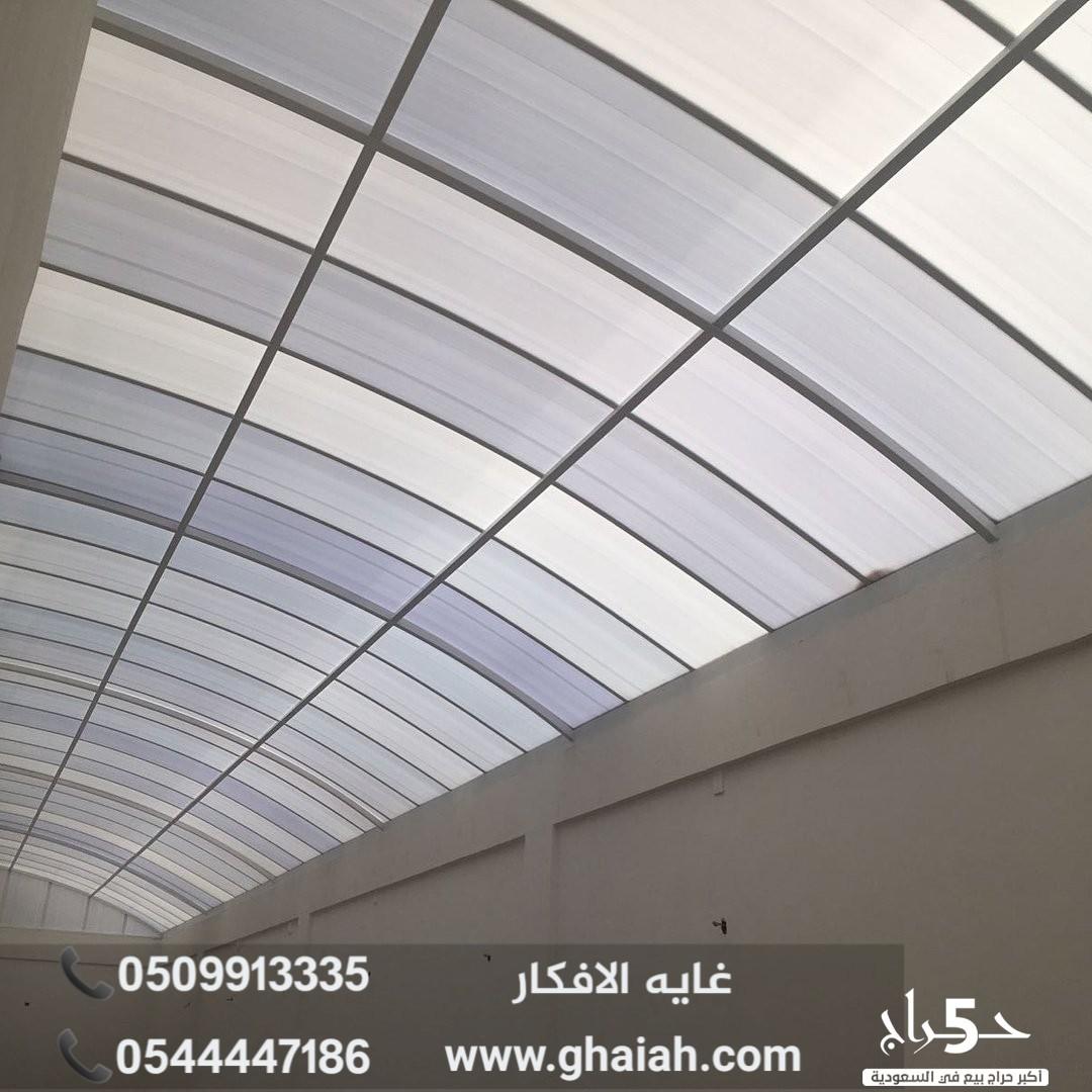 تركيب مظلات الرياض , مظلات حدائق الرياض , برجولات حدائق من غاية الافكار , 0509913335