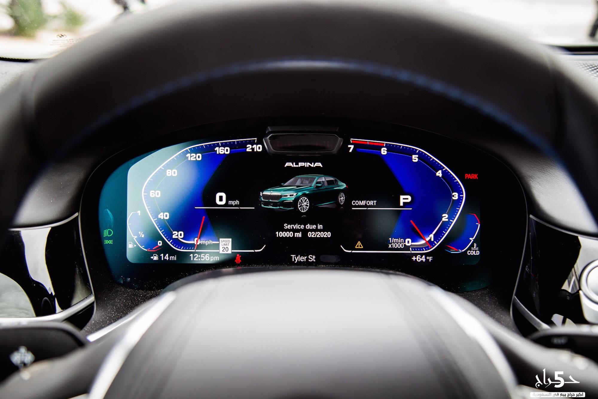 برمجة جميع مميزات بي ام دبليو CarPlay BMW احدث خرائط ٢٠٢٢