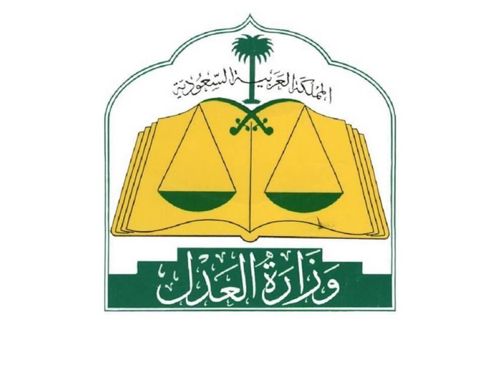محامي للقضايا المالية والمطالبات التجارية