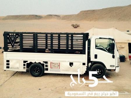 دينا نقل عفش حي الخليج 0503458254