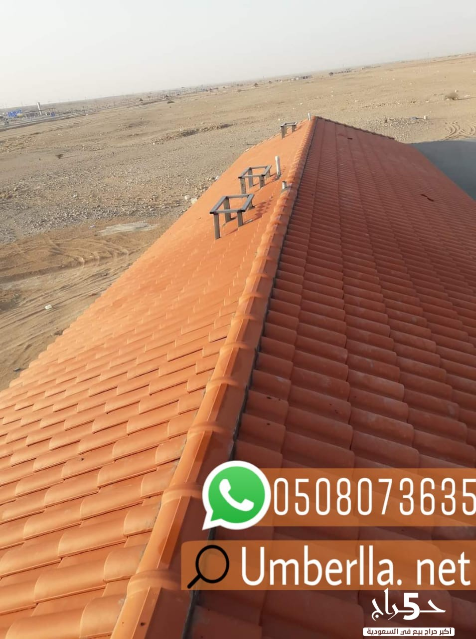 مقاول تركيب قرميد في جدة لاسطح المنازل والملاحق , 0508073635