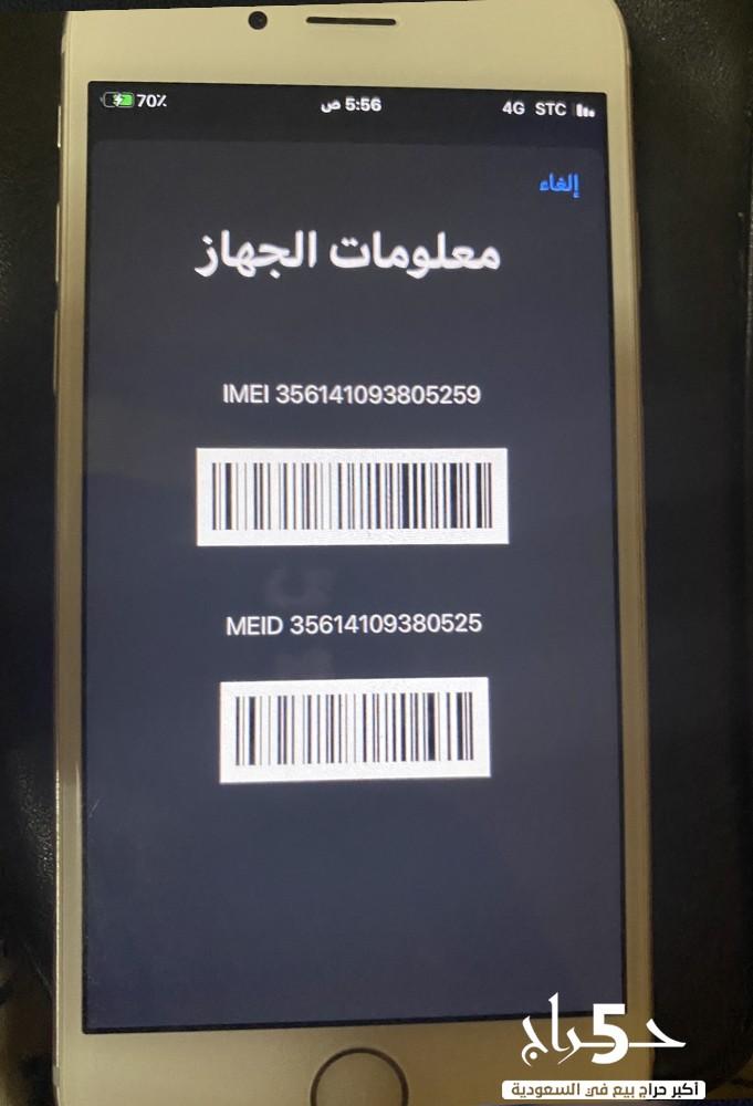 ايفون6s lسلفر32GB شبه جديد ضمان جرير