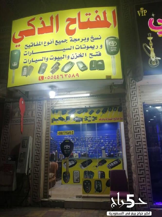 ورشه متنقله للمفاتيح السيارات جده وضواحيها
