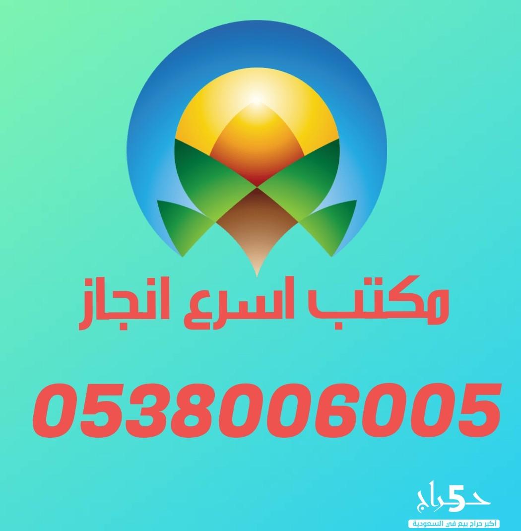 خادمات للتنازل من جميع الجنسيات 0538006005