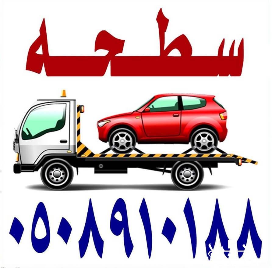 26a78cb5d3d78 نتيجة البحث مظلات حدائق في الامارات 00971547642570 01 56 منذ 57 ...