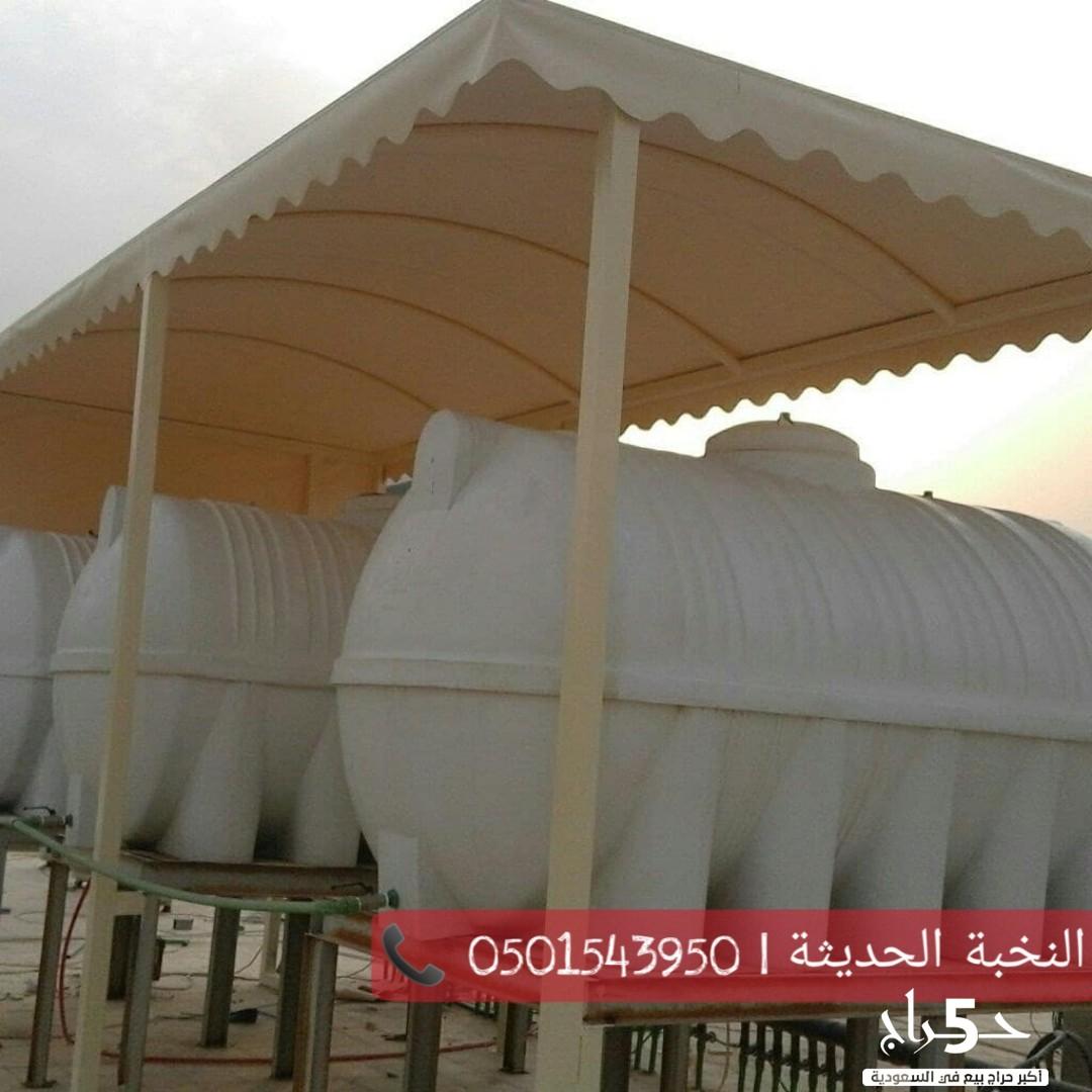 مظلات pvc , تركيب مظلات مسابح , مظلات سيارات بمكة , 0501543950