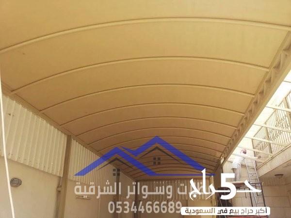 تفصيل مظلات في الدمام , 0534466689 لكافة الاستخدمات