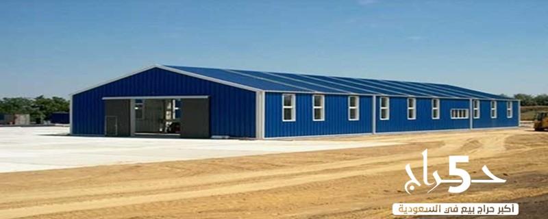 هناجر ومستودعات الباحه , 0569841829 بناء هناجر للتخزين ومستودعات للشركات بالطائف ,