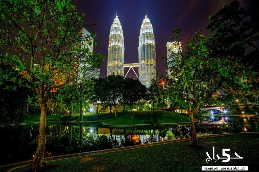 برنامج شهر عسل 13 يوم في ماليزيا 4 نجوم 2019