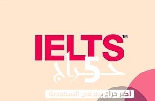 شهادة ايلتس او توفل للبيع 00966546910832 في السعوديه والامارات والكويت وسلطنة عمان