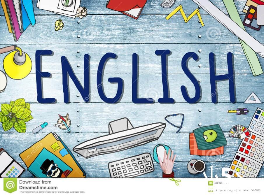 مدرس لغة انجليزي