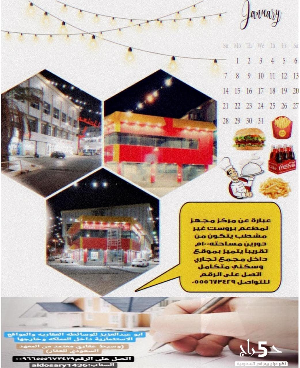 محل تجاري بمحافظة رنيه