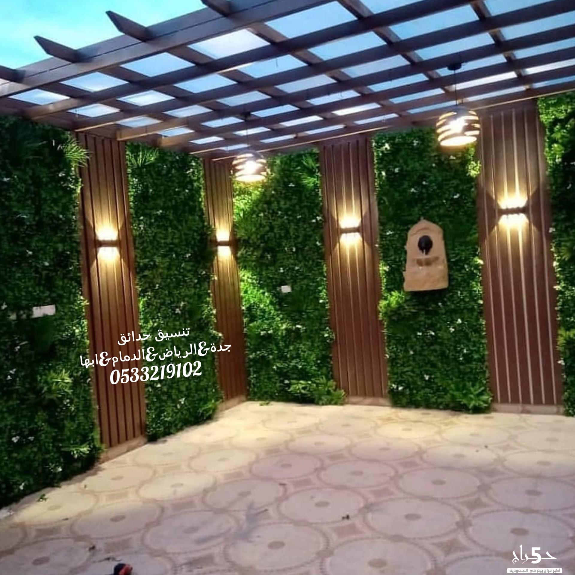 شلالات تنسيق الحدائق المنزلية الرياض عشب صناعى مظلات