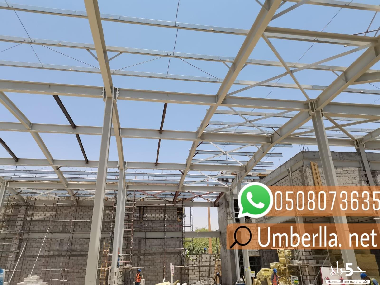 انشاء مستودعات وهناجر في مكة , 0508073635 اشكال واحجام متنوعه .