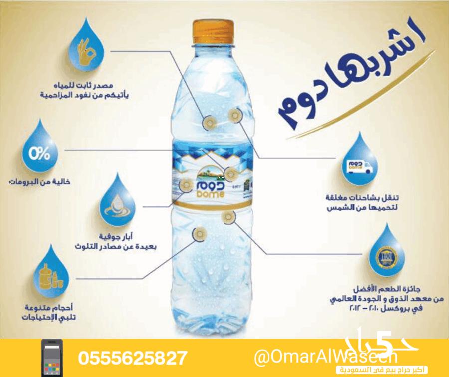 يوجد توصيل مياه صفا_نوفا_دالا_دوم_نقي
