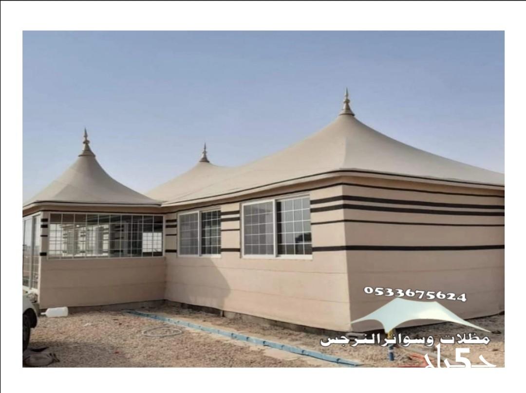 بيوت شعر تركيب خيام ملكي افضل اسعار 0533675624