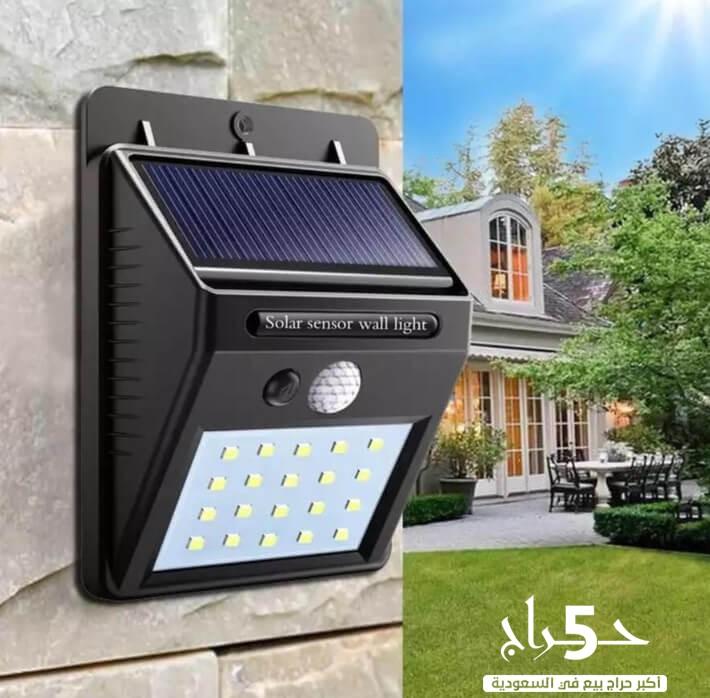 لمبات الطاقة الشمسية بأقل الأسعار