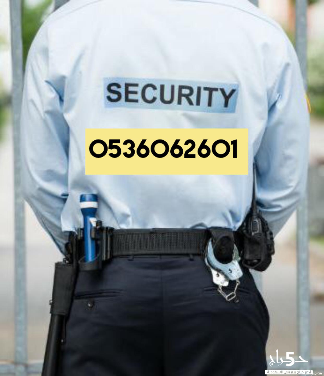 عقود أمنية - شركة حراسات - حراس امن - دوريات - أسعار منافسة