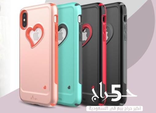 30 كفر أيفون اكس أبو قلب iPhone X Case vLove