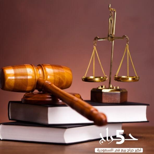 مدرس قانون وشريعة