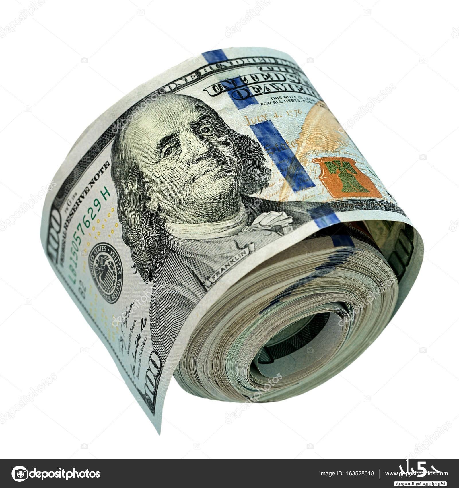 تحتاج إلى قرض بنسبة 2٪ لتسديد فواتيرك أو بدء نشاط تجاري