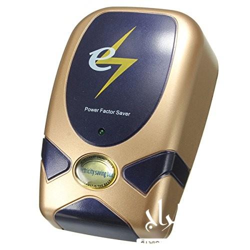 جهاز موفر فاتورة الكهرباء